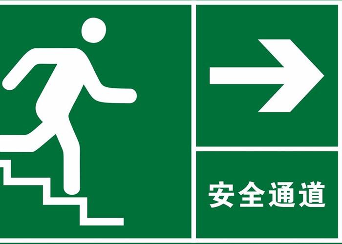 消防电梯的作用更加重要
